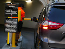 駐車場の有料化