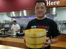 cafe SANUKI