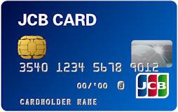 JCBカード、ライドシェア割引キャンペーン