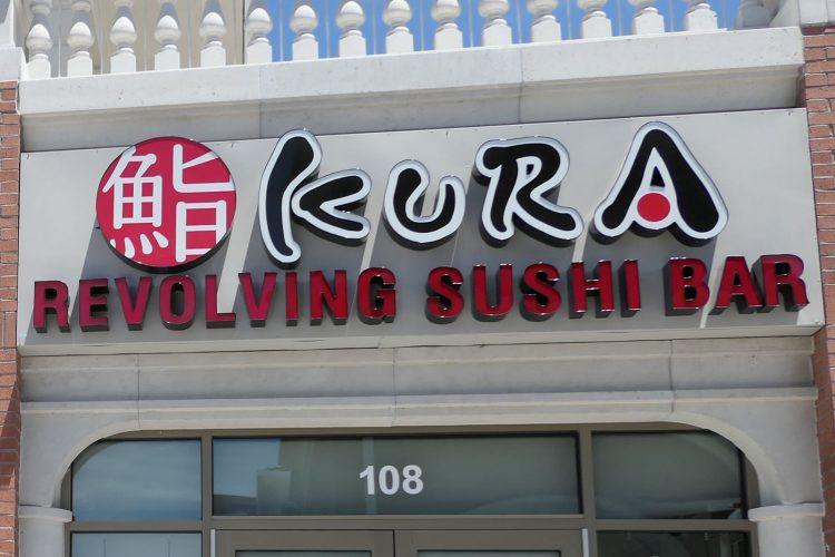 くら寿司 掲示板