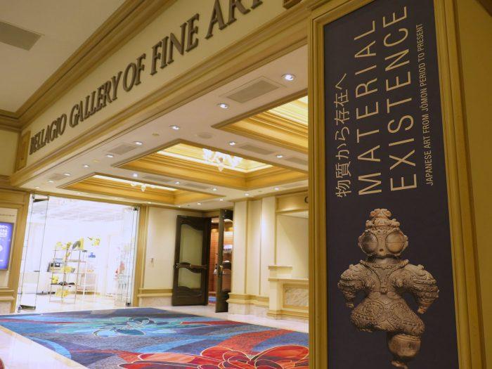 縄文展の会場となっているベラージオホテルのアートギャラリー