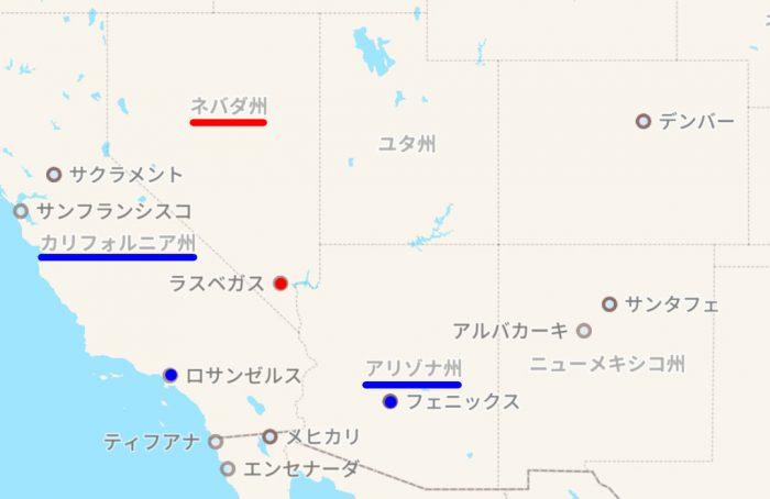 アメリカ合衆国の西海岸エリアの地図(Yahoo Map)