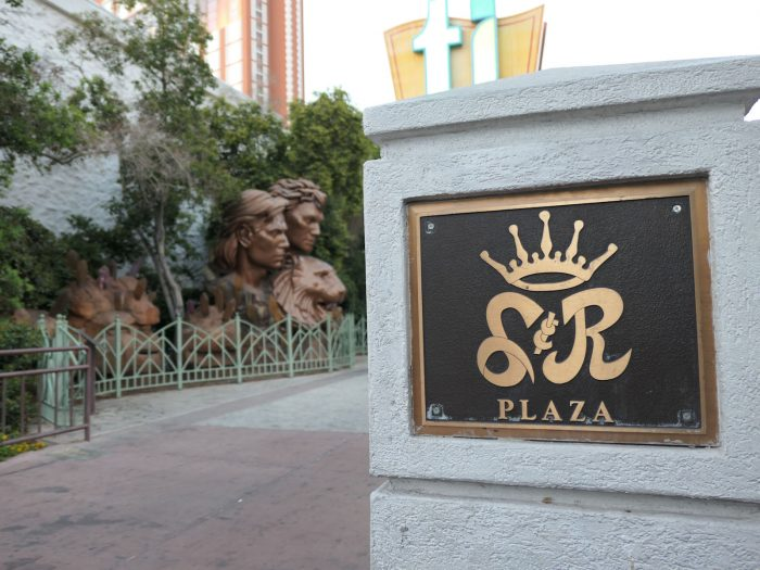 SIEGFRIE AND ROY PLAZA