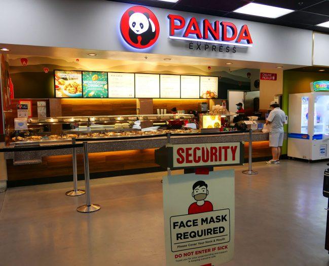MGM Grand に隣接するモールにも、コスモの向かい側の商業施設内にも存在する PANDA Express。