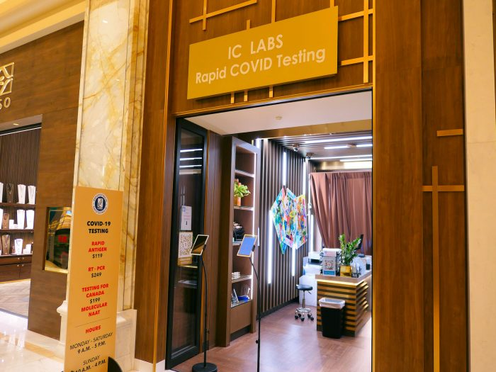 Resorts World 内にオープンしたクリニック。